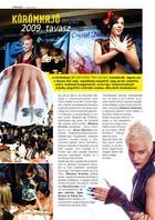 Szépítész - Körömhajó tudósítás - 2009-05-27