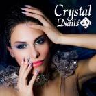El nuevo gran Catálogo Crystal Nails 2016/17 te trae todos los productos de la marca.